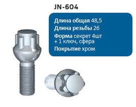 Комплект секреток LS болты JN-604 14x1.5x26 сфера