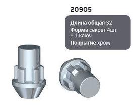 Комплект секреток LS гайки 20905 14x1.5x32 конус