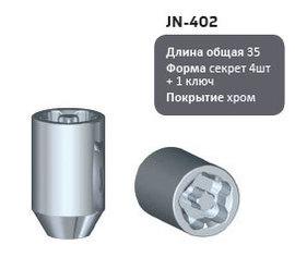 Комплект секреток LS гайки JN-402 M12x1.25x32 конус