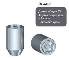 Комплект секреток LS гайки JN-402 12x1.5x32 конус