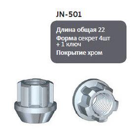 Комплект секреток LS гайки JN-501 12x1.25x22 конус открытые