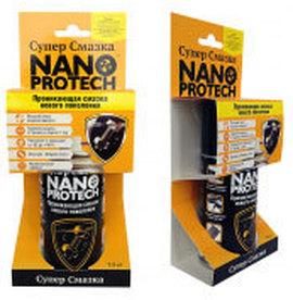 Супер смазка NANOPROTECH 210мл