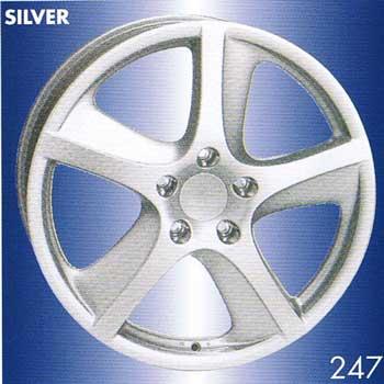 Replica (IT) Wheel 247 8x18 5x130 71.6 ET50