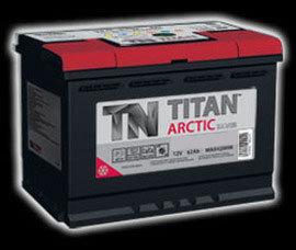 Titan Arctic Silver