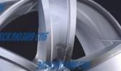 Replica (LS) SK17 6x15 5x100 57.1 ET43 3D Вид 3
