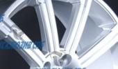Replica (LS) LR14 9x20 5x120 72.6 ET53 3D Вид 3