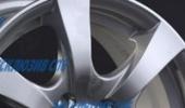 Replica (LS) OPL20 6.5x15 5x105 56.6 ET39 3D Вид 3