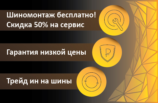 http://tyres.spb.ru/modules/news/upload-files/___2.jpg